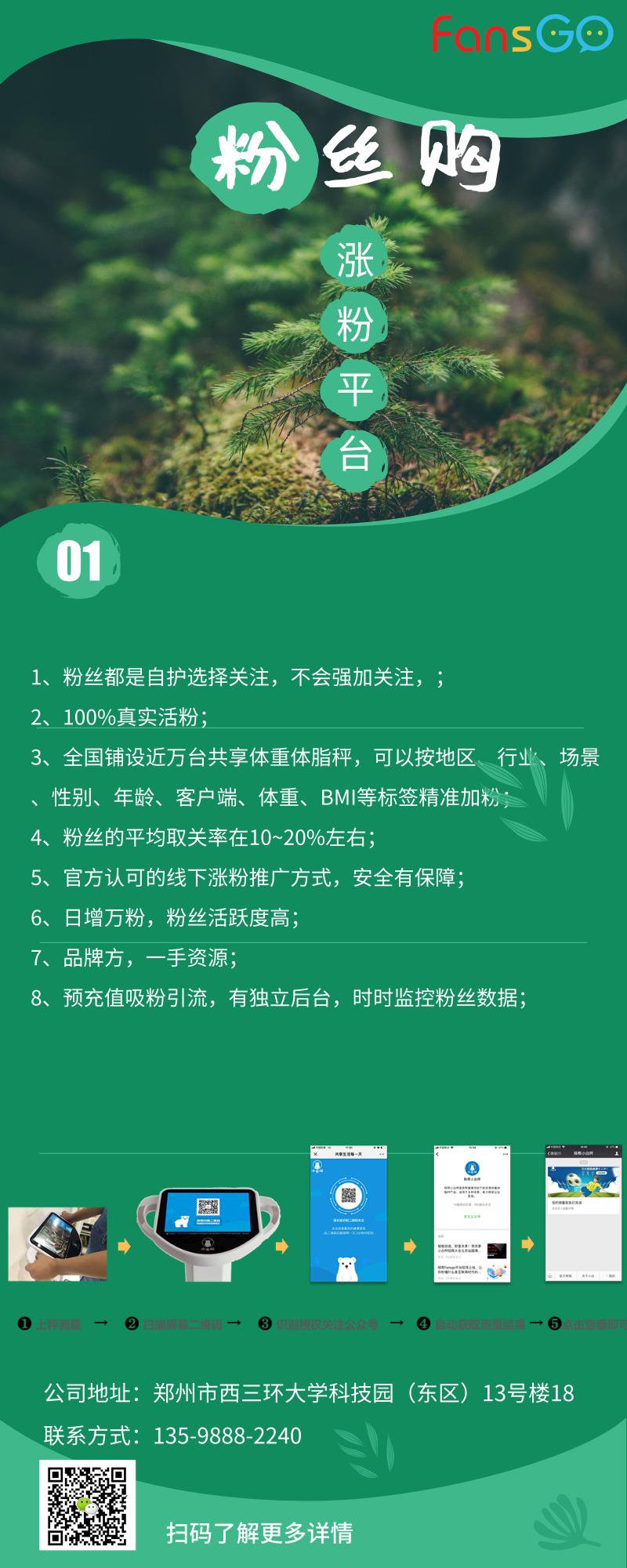 业务介绍_营销长图_2019.06.21.jpg